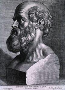 ヒポクラテスの肖像